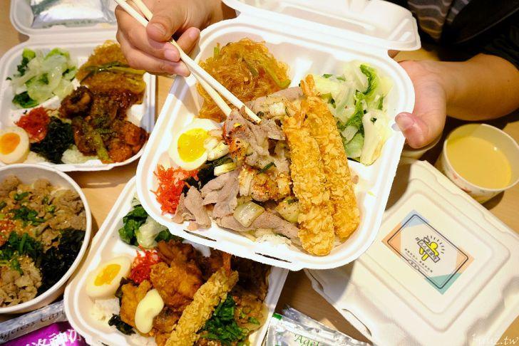 20210506014734 6 - 熱血採訪 | 便當雙主菜、三主菜好豐盛,人人有丼吃文青餐盒新菜單上市,滿額再享折扣優惠
