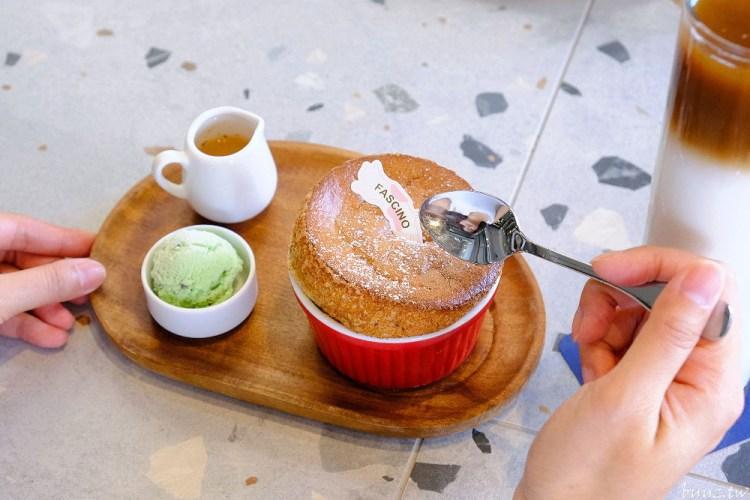 <台中甜點> 法希諾舒芙蕾,台中老宅甜點店寬敞舒適,舒芙蕾蓬鬆軟綿有迷人的蛋香甜味!