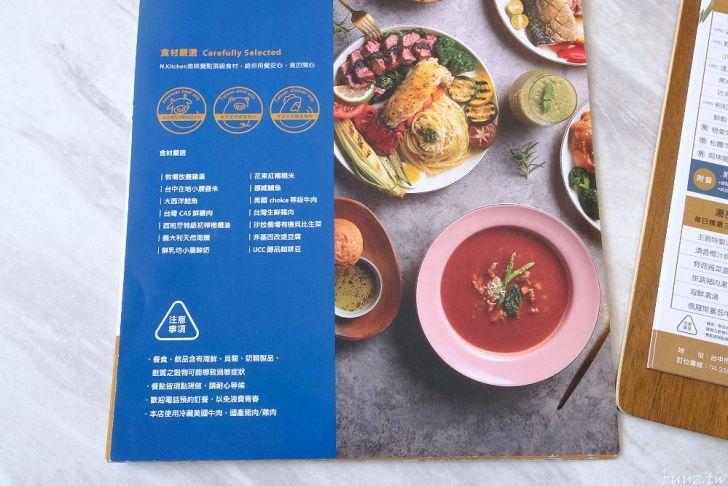 20210528183725 49 - 熱血採訪   當週主打便當享優惠,還有少見的海鹽雞柳便當,外帶餐盒超唯美!N.Kitchen你可.愛料理質感餐盒