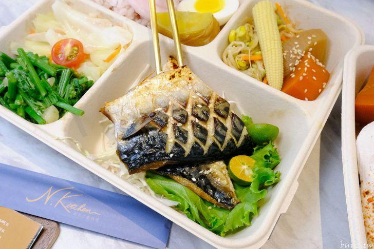 20210528185443 63 - 熱血採訪   當週主打便當享優惠,還有少見的海鹽雞柳便當,外帶餐盒超唯美!N.Kitchen你可.愛料理質感餐盒