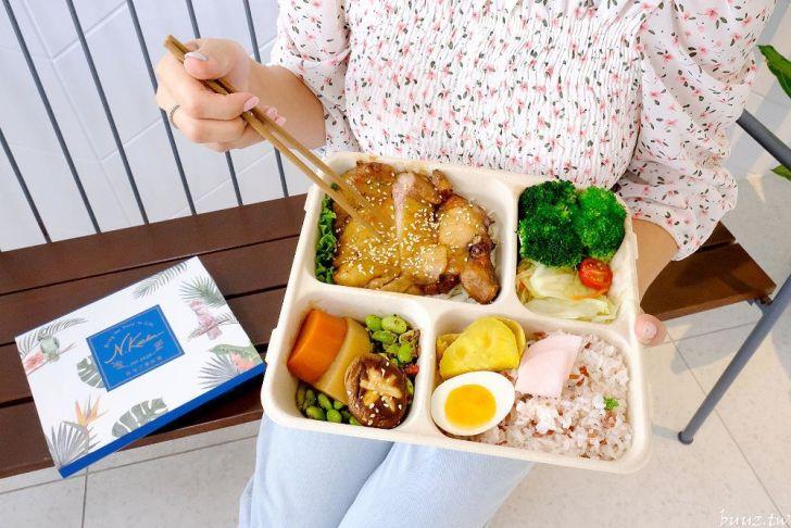 20210529114703 72 - 熱血採訪   當週主打便當享優惠,還有少見的海鹽雞柳便當,外帶餐盒超唯美!N.Kitchen你可.愛料理質感餐盒