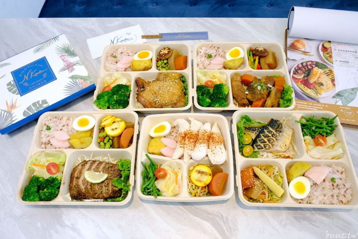 20210529114931 85 - 熱血採訪   當週主打便當享優惠,還有少見的海鹽雞柳便當,外帶餐盒超唯美!N.Kitchen你可.愛料理質感餐盒