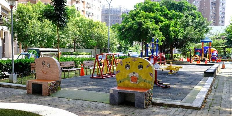 <台中生活> 台中南區新興景點,超夯社區小公園、綠川書屋橋、國際級圖書館,擁抱大量綠地!