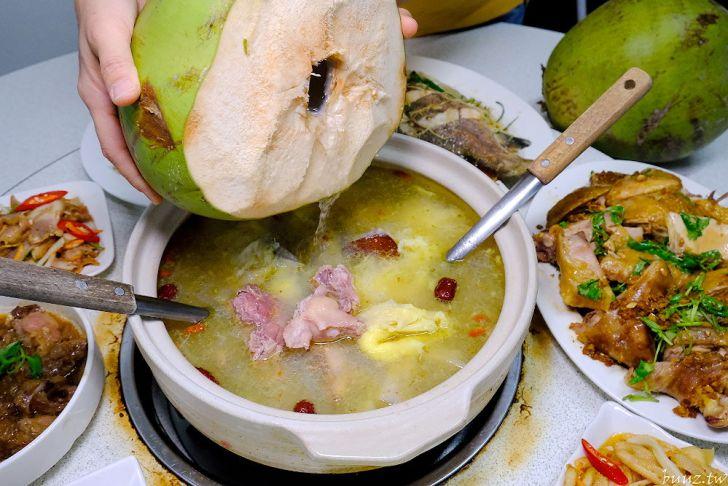 20210901184827 88 - 熱血採訪   台中少見榴槤雞湯,田園旁好隱密的椰子雞餐廳,直接加入整顆椰子水,甘甜湯頭有熱帶水果香!