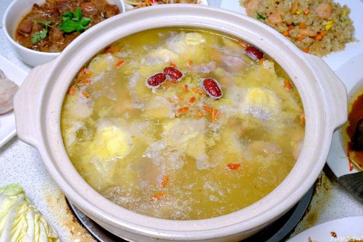 20210901190541 52 - 熱血採訪   台中少見榴槤雞湯,田園旁好隱密的椰子雞餐廳,直接加入整顆椰子水,甘甜湯頭有熱帶水果香!