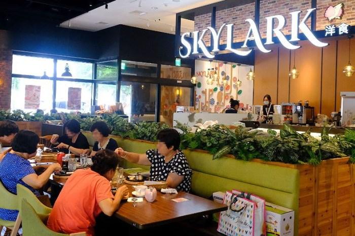 <台中日式> Skylark洋食芳鄰,台中首間街邊獨立店,排餐、燉飯、義麵多元餐點,鄰家氛圍適合團體聚餐!