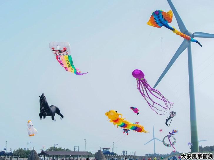 DSC00488 01 - 熱血採訪   大型風箏台中中秋連假限定登場,體驗風箏衝浪、看賽事、逛市集,一起大安逍媽祖!