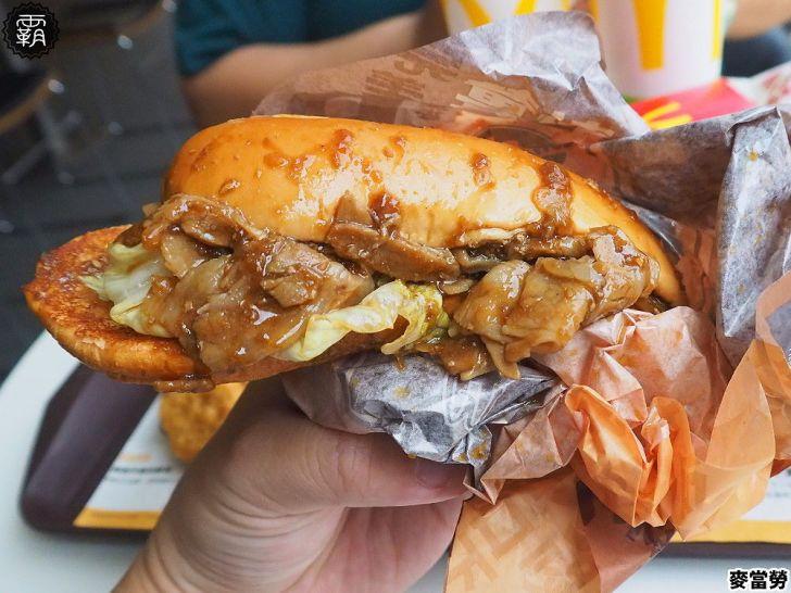 P3274366 01 - 麥當勞年底超省優惠來惹~連續35天買ㄧ送一,大薯、麥克雞塊吃起來~