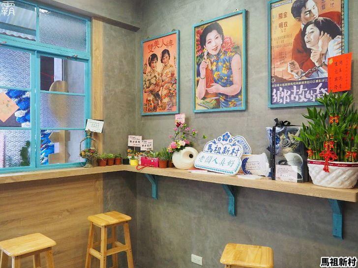 P8050362 01 - 熱血採訪 | 馬祖新村車輪餅學士店新開幕!大SIZE芋頭車輪餅配滿滿芋圓仙草飲