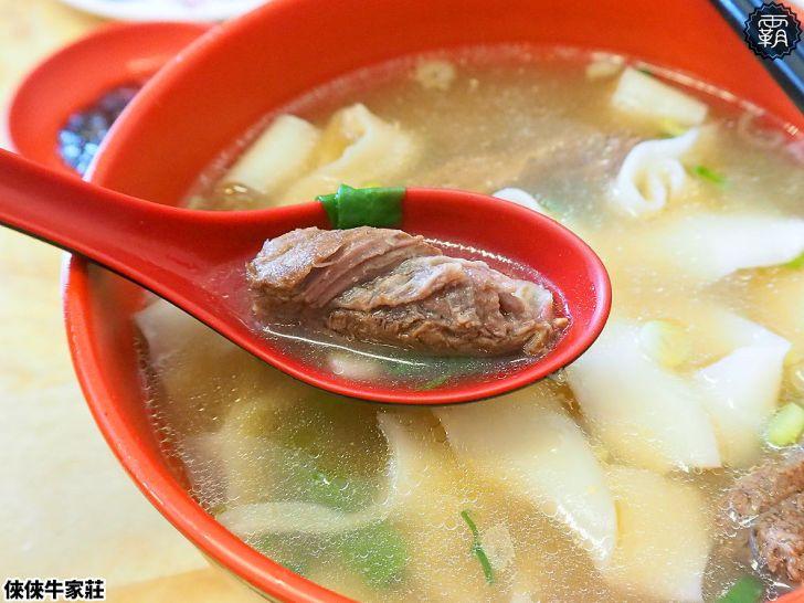 P8290897 01 - 人氣牛肉麵倈倈牛家莊,清燉湯頭濃郁牛肉軟嫩,小菜隨你夾一盤滿滿只要30元!