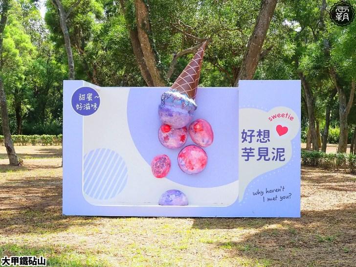 P8290928 01 - 熱血採訪 | 台中最新景點!巨大冰淇淋牆,超Q互動模型屋,大口吃芋頭冰淇淋,打卡上傳抽好禮