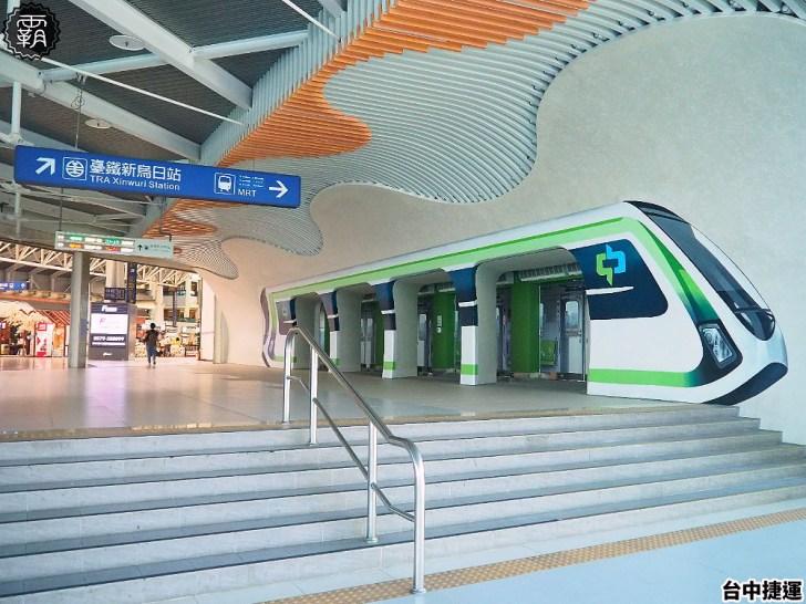 P9040368 01 - 這個捷運站出入口不一樣!台中綠線捷運站出入口成電聯車廂模樣,好有趣!