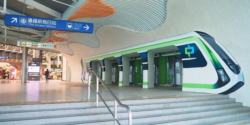 <台中捷運> 捷運高鐵台中站出入口成電聯車模樣,捷運綠線車廂出入口意象將成打卡新地標!