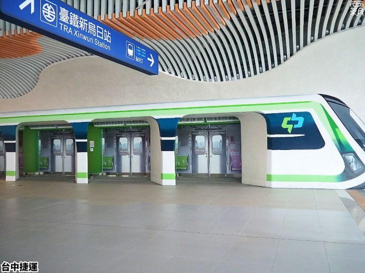 P9040376 01 - 這個捷運站出入口不一樣!台中綠線捷運站出入口成電聯車廂模樣,好有趣!