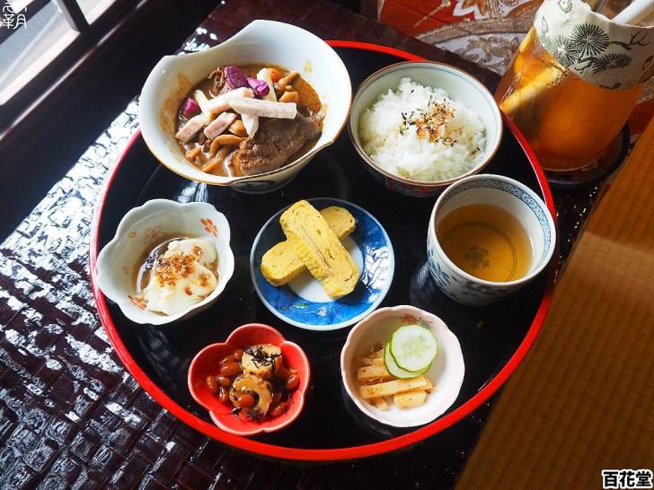 P9170050 01 - 古風情懷日雜店,百花堂百貨行,日式生活美學氛圍下享用定食餐點~