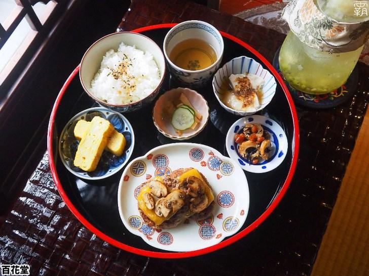 P9170078 01 - 古風情懷日雜店,百花堂百貨行,日式生活美學氛圍下享用定食餐點~