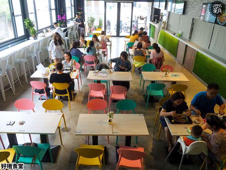 P9240029 01 - 熱血採訪   台中最新美食街!好哦食堂,果汁冰沙、輕食早午餐、咖哩飯及鮮燉雞湯通通在這邊!(已歇業)