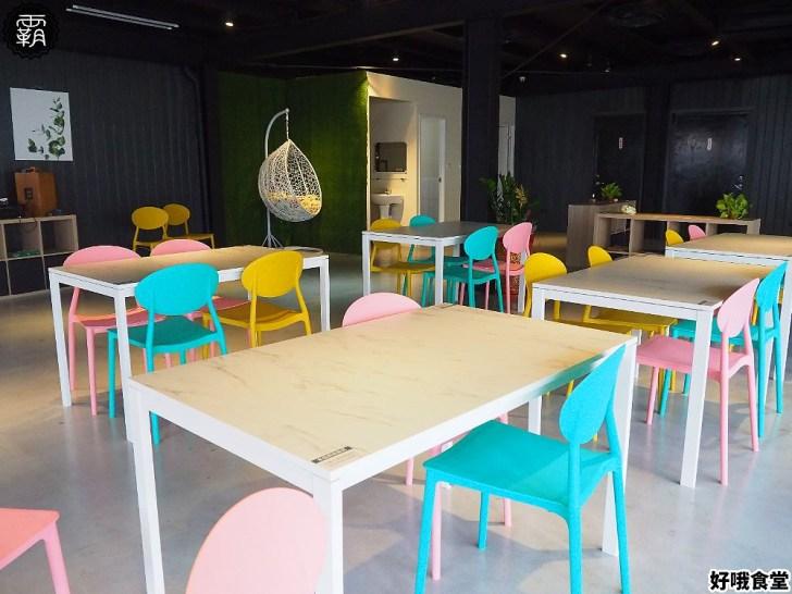 P9240061 01 - 熱血採訪   台中最新美食街!好哦食堂,果汁冰沙、輕食早午餐、咖哩飯及鮮燉雞湯通通在這邊!