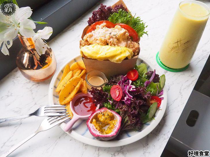 P9240093 01 - 熱血採訪   台中最新美食街!好哦食堂,果汁冰沙、輕食早午餐、咖哩飯及鮮燉雞湯通通在這邊!(已歇業)