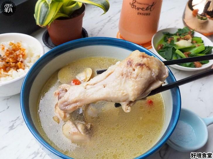 P9240132 01 - 熱血採訪   台中最新美食街!好哦食堂,果汁冰沙、輕食早午餐、咖哩飯及鮮燉雞湯通通在這邊!