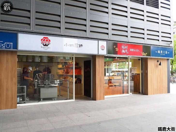 P9300049 01 - 台中車站美食街試營運!鐵鹿大街有美食小吃、主題餐廳跟伴手禮可以逛~