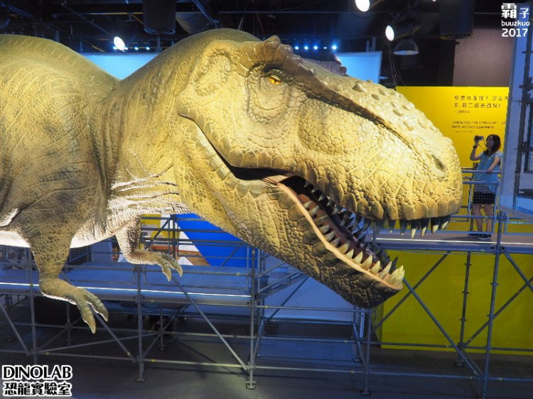 DINOLAB恐龍實驗室-復活任務,展場就是劇場概念導入,讓恐龍展互動樂趣多多!(科教館展覽/台北恐龍展/士林科教館/試遊體驗)