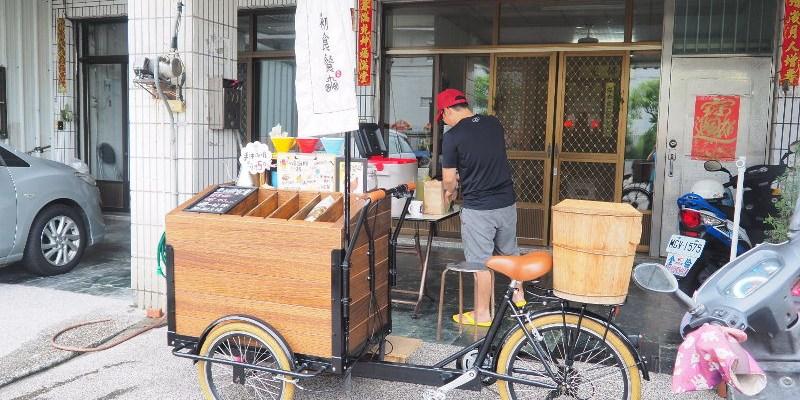 初食餐車,清水也有文青風行動餐車,一早賣日式飯糰,週六下午還有限量貝果唷!(台中飯糰/台中早餐/海線美食/台中貝果)