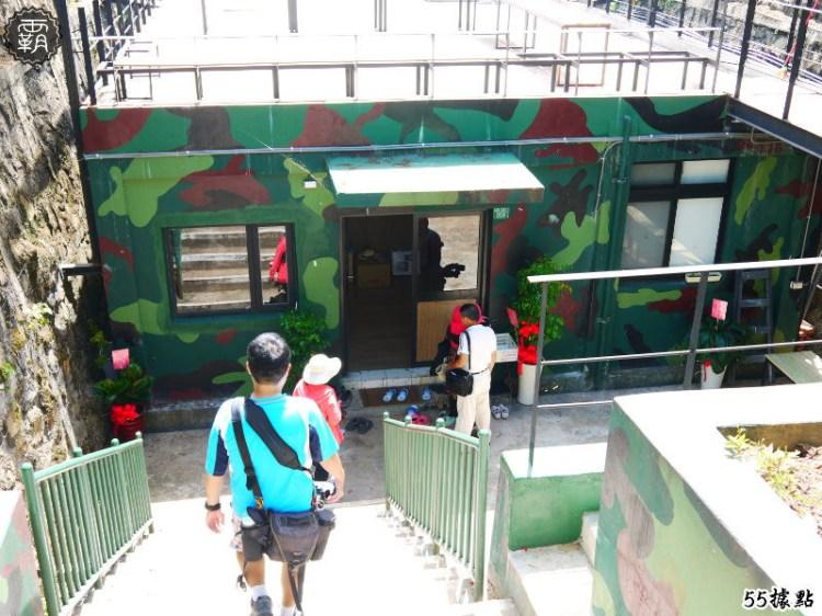55據點青年旅館,軍事碉堡改建成為背包客棧,南竿戰地據點的新轉變!(南竿旅遊/南竿景點/八八坑道/55據點/繼光餅/馬祖景點)