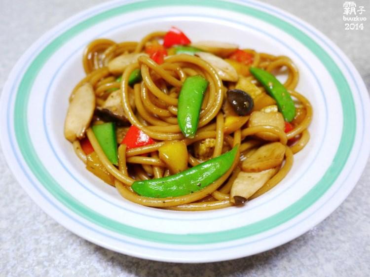 蠔油蔬食義大利麵,煮麵時可試著加入冷壓初榨橄欖油避免麵體沾黏喔 ~