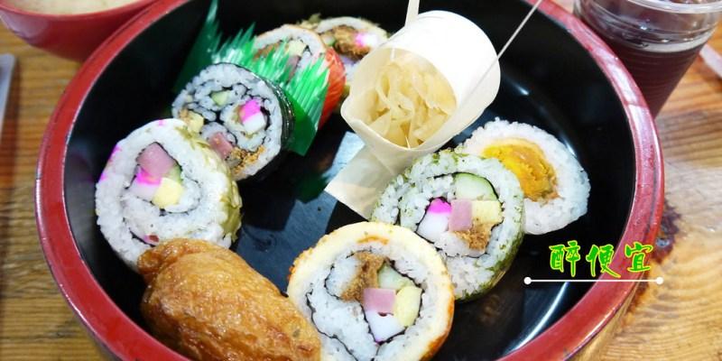 醉便宜日式快餐,生意超好的平價日式餐館,還有獨立規劃的外帶區 ~