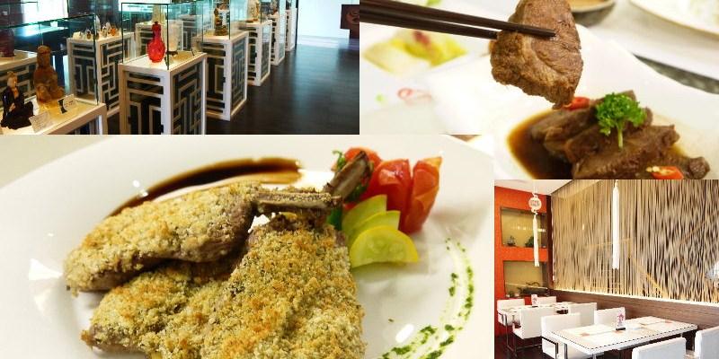 用餐兼逛收藏品,「雅風筑雲」藝園餐廳,彷彿一間小型收藏博物館 ~