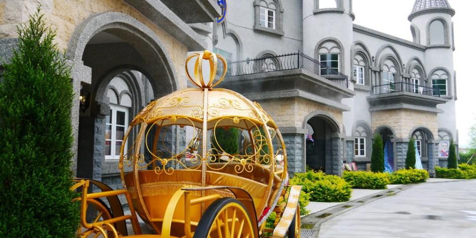 熱門景點「元首館」~  超吸睛的歐式城堡與大型西洋棋