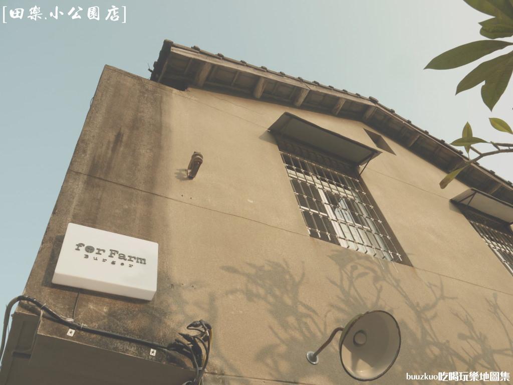 田楽˙小公園店