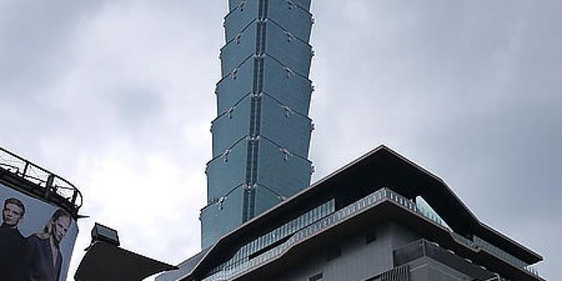 印象。台北--中山捷運站 三月台北遊序章(4/17新增台北遊最後文章二訪米朗琪)