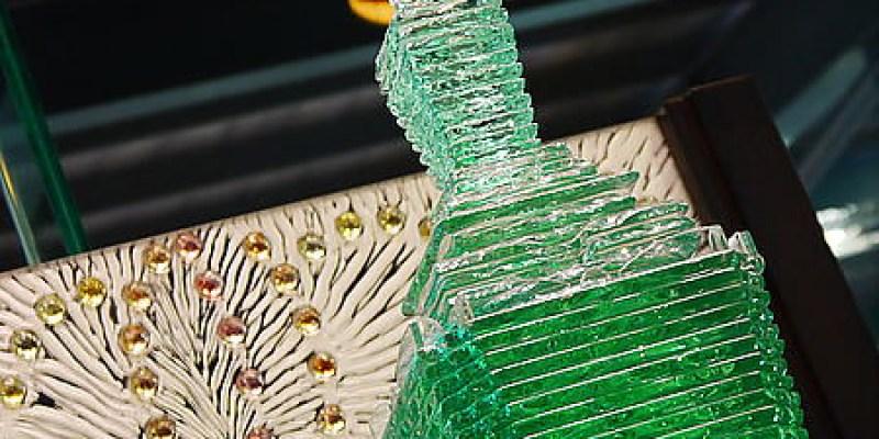 「四面亮麗,八方驚奇」台灣玻璃館