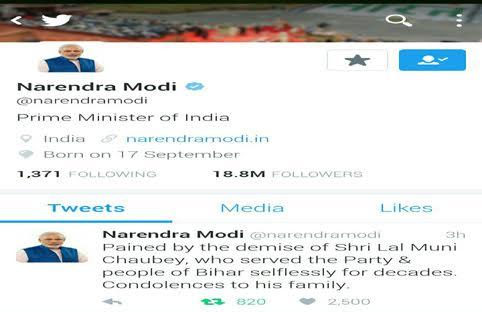 प्रधानमंत्री द्वारा व्यक्त किया गया शोक