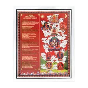 9 Deity Invocation Plaque.jph