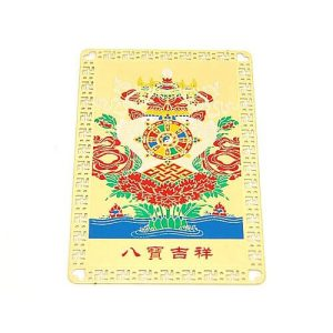 Eight Auspicious Objects Card Amulet1