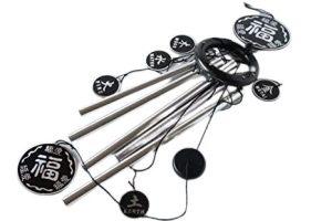 Five-Element Yin Yang Pakua Five Rods Windchime