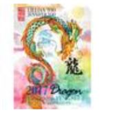 Fortune and Feng Shui Forecast 2017 for Dragon