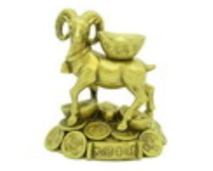 Goat Standing on Auspicious Coins