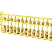 Golden Abacus Key Chain (L)