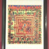 Medicine Buddha Plaque for Healing and Health