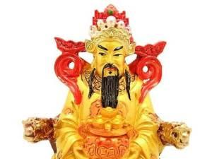 Prosperity Wealth God Chai Sen Yeh