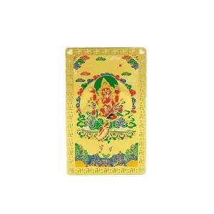Red Jambhala Tibetan God of Wealth Card1