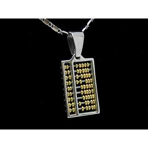 Silver Abacus Pendant (with silver chain)1
