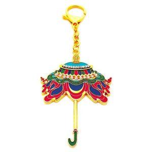 Umbrella Parasol Key Chain