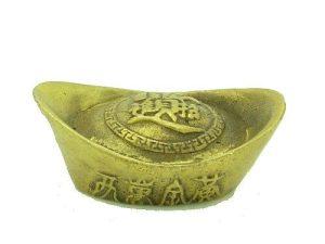 Brass Gold Ingot1