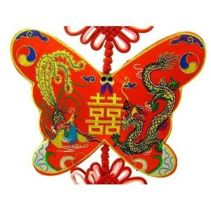 Butterfly-Shaped Brocade Embroidered Dragon and Phoenix Tassel1