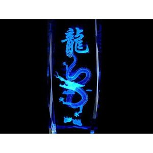 Dragon 3D Laser Engraved Glass with Light Base1
